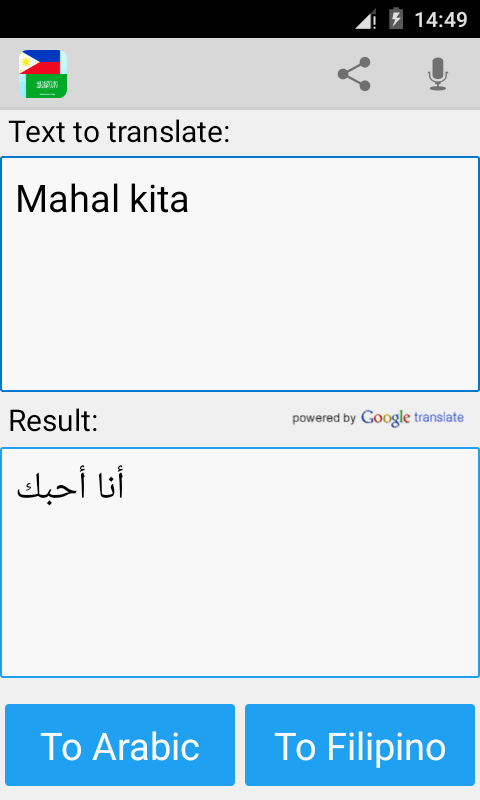 Filipino Arabic Translator Pro 2 8 APK Download - Android