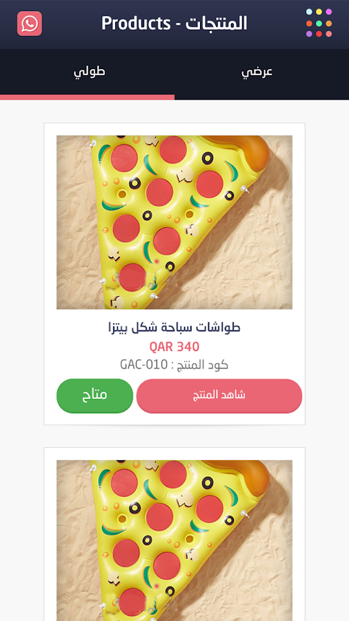 90f052fd9eda9 Royal Souq 1.4 APK Download - Android Shopping Apps
