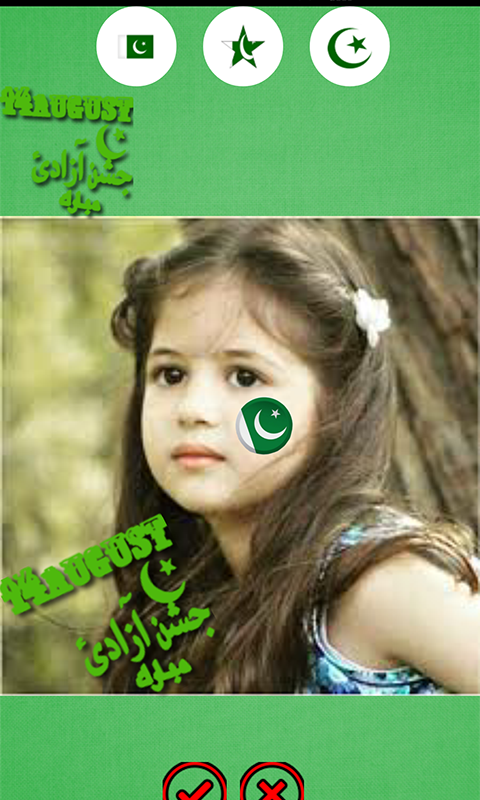 Pak flag face maker 1 03 APK Download - Android Photography Apps