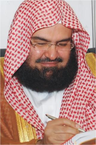 Holy Quran Sudais Shuraim 1 5 APK Download - Android Music