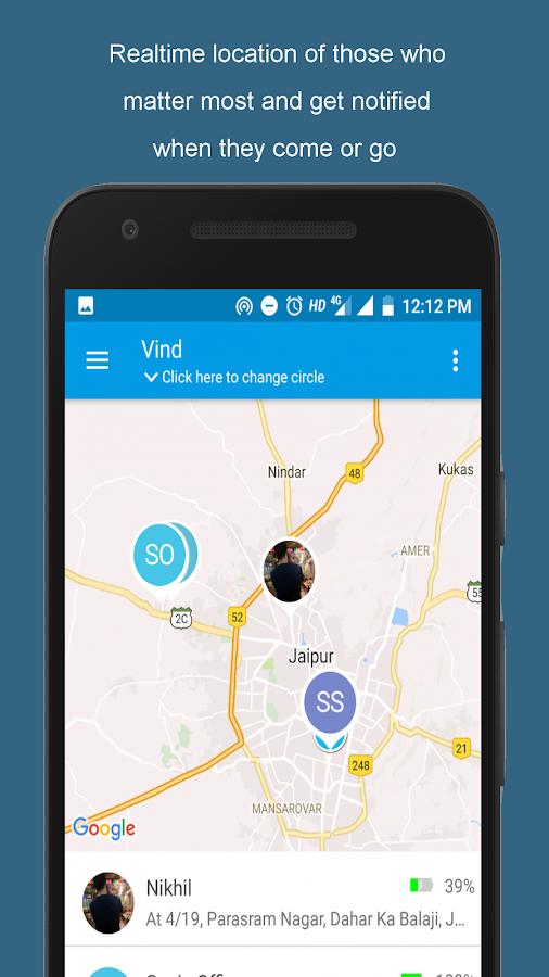 Mobile Number Tracker On Map - GPS Tracker 6 0 2 APK Download