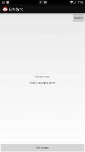 Link Sync 1.3 screenshot 2