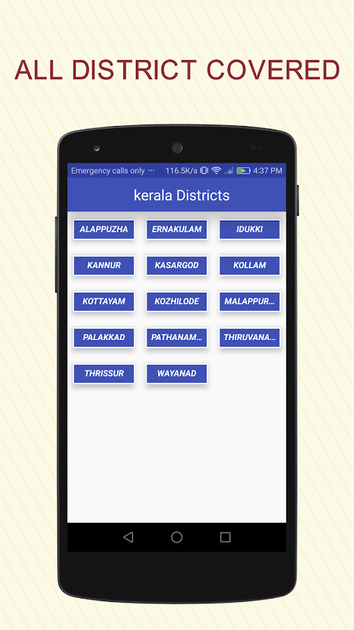 Kerala Ecourt 1 0 2 APK Download - Android Productivity Apps