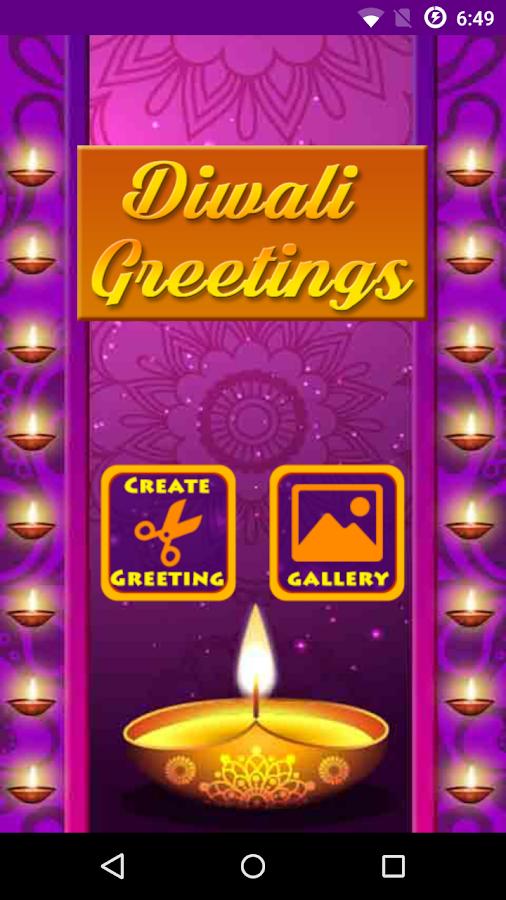 Diwali greetings in marathi 13 apk download android entertainment diwali greetings in marathi 13 screenshot 1 m4hsunfo