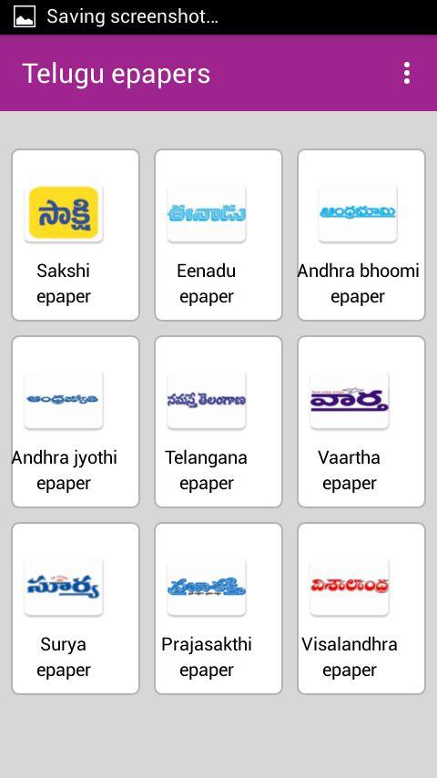 epapers Telugu 2 8 APK Download - Android News & Magazines Apps