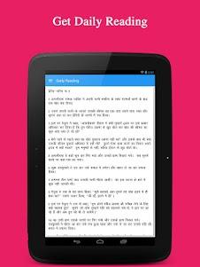 Hindi Bible ( बाइबिल ) 2.3 screenshot 11