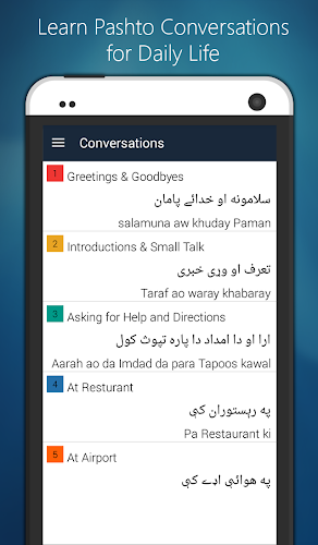 Quran in Pashto - Apps on Google Play