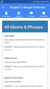 English To Bangla Dictionary english to bengali dictionary screenshot 6