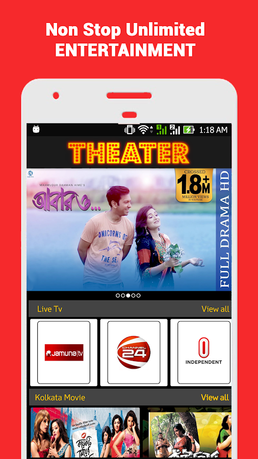 Bangla TV Live বাংলা টিভি লাইভ 16 8 APK
