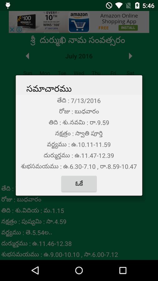 webdunia Telugu matchmaking Viking FM dejtingsajt