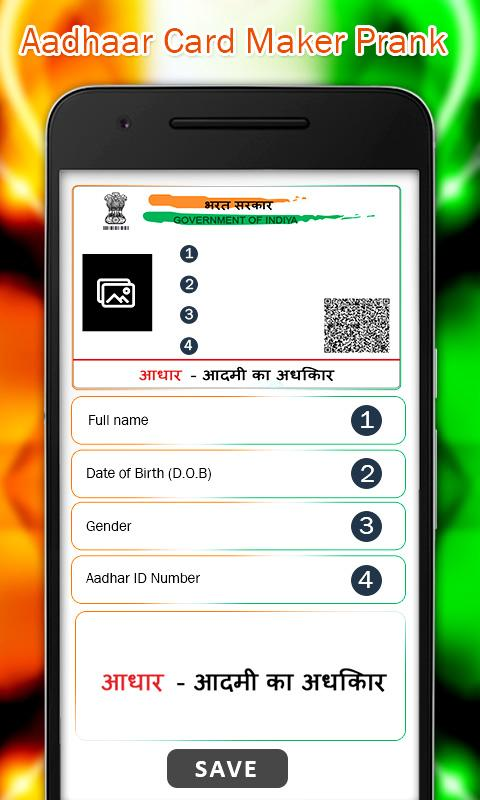 Aadhaar Card ID Maker Prank 1 0 APK Download - Android Entertainment