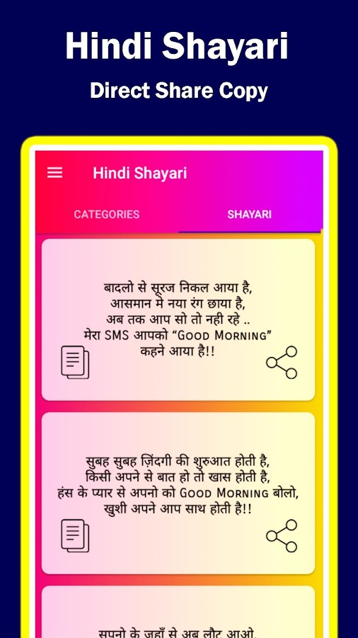 15 August Shayari Quotes Sms Independence Day 786 Apk Download