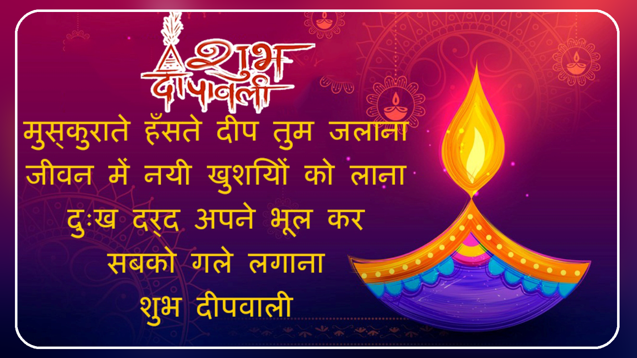Diwali Greetings 10008 Apk Download Android Photography Apps
