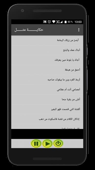 7598779ad LIKOLMATAL9ISSAT 2.0 screenshot 2 com.appybuilder.rkbtmax.LIKOLMATAL9ISSAT  2.0 screenshot 3 ...