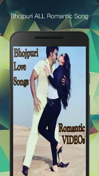 Bhojpuri Romantic Love Video Songs ALL HIT Gane 1 0 2 APK