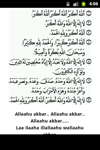 Lirik Lagu Wali Versi Bahasa Arab