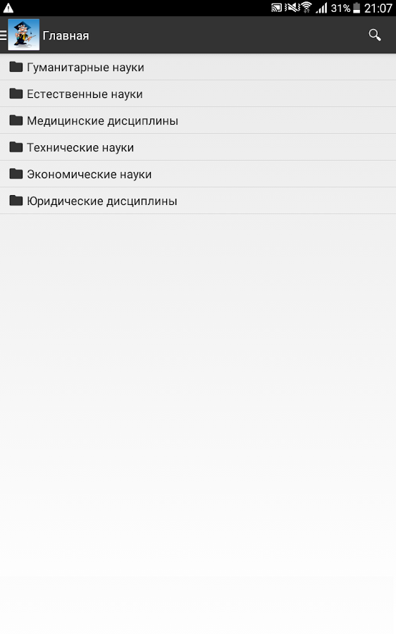download Voice over