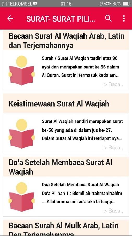 Doa Surah Waqiah