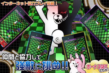 ダンガンロンパ-Unlimited Battle- 2.1.3 screenshot 5