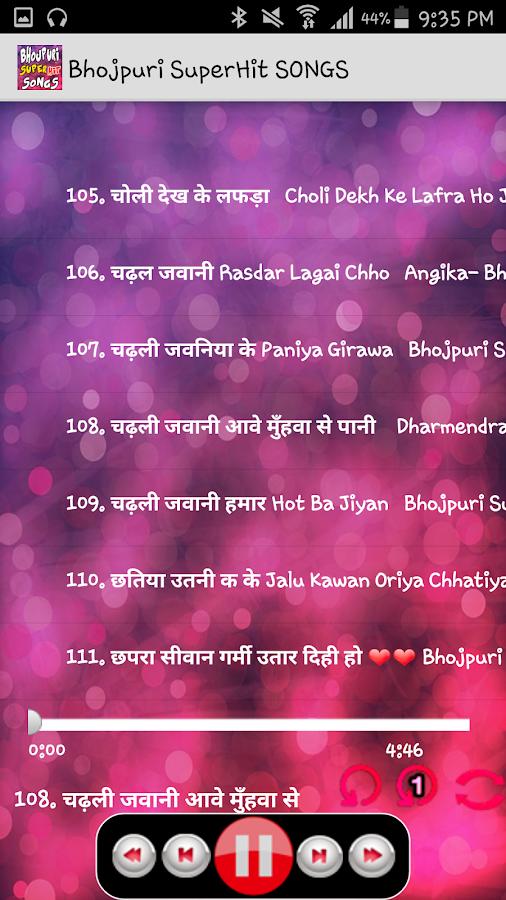 Bhojpuri SuperHit Songs Hindi 4 3 APK Download - Android