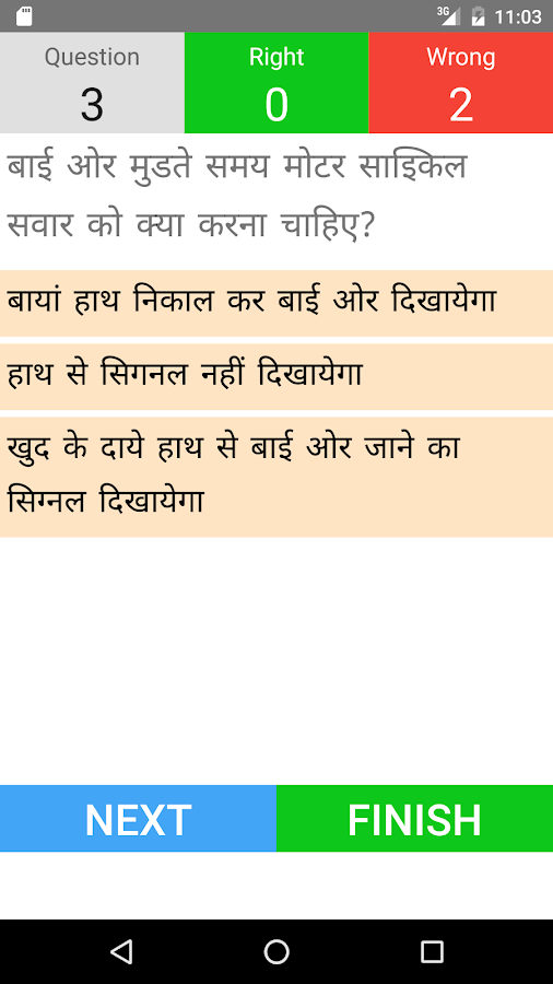 Driving Licence Test Hindi 15 Apk Download Android Lifestyle Apps