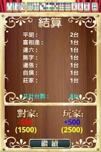 Mahjong Paradise 1.4 screenshot 4