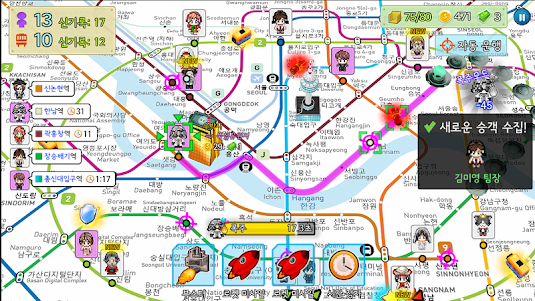 지하철로 고고! 1.4.2 screenshot 1