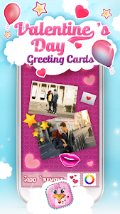 Valentine's Day Greeting Cards 1.0 screenshot 2