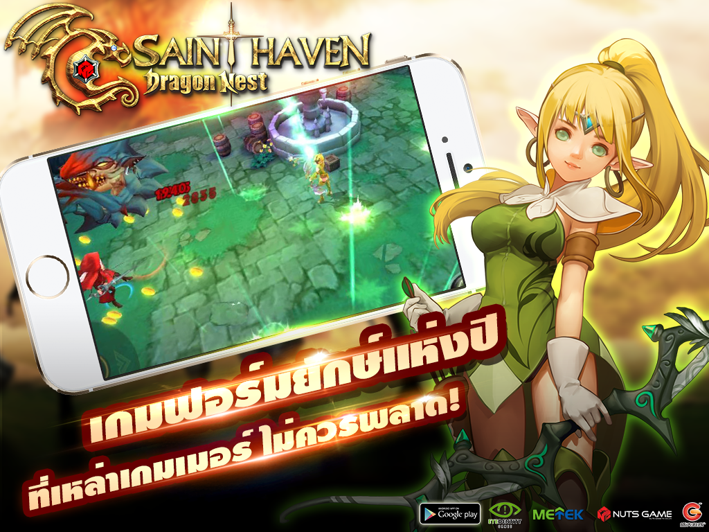 Dragon Nest - Saint Haven 1 1 APK Download - Android Role Playing Games