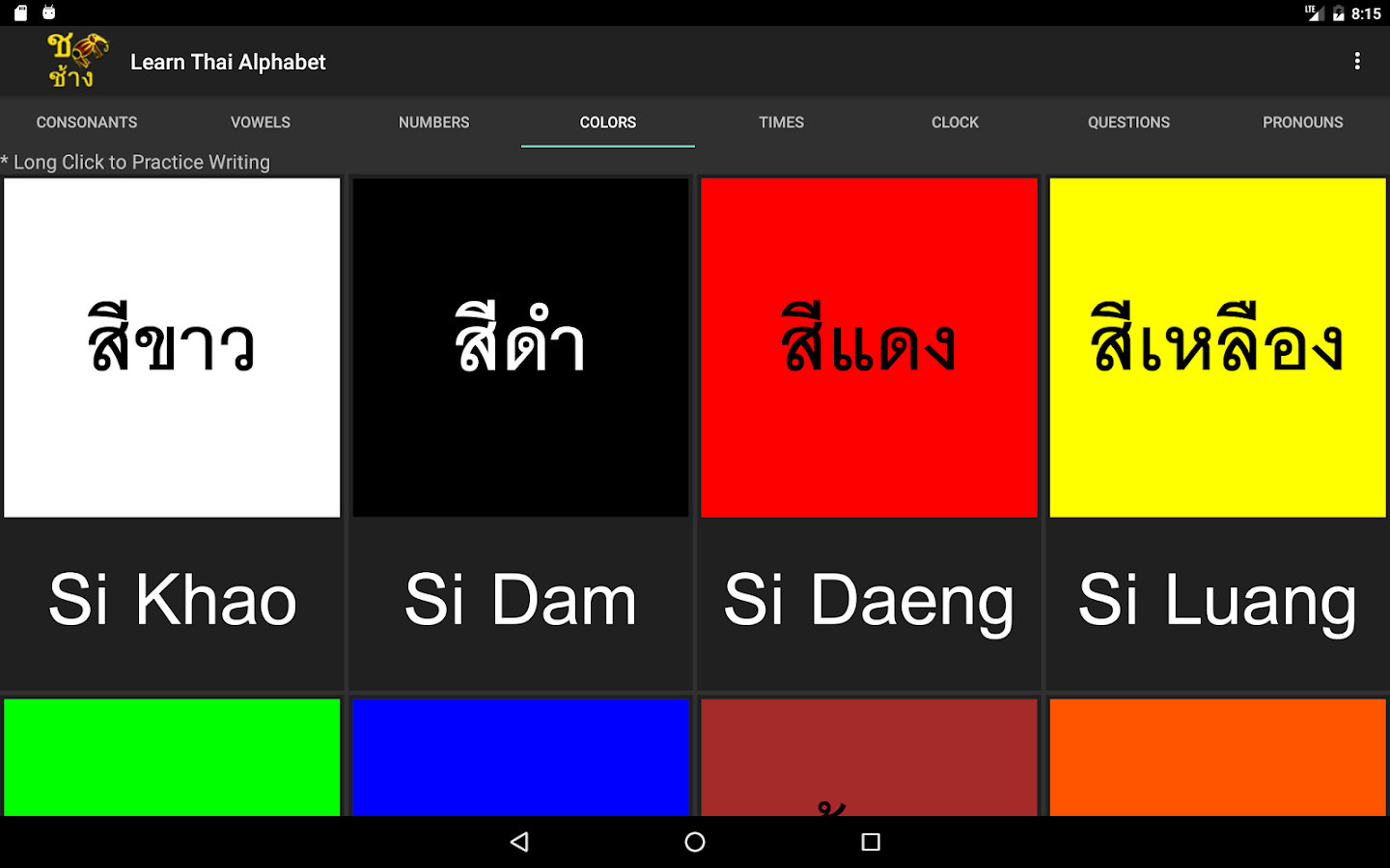 Learn Thai Alphabet 300 Apk Download Android Education Apps