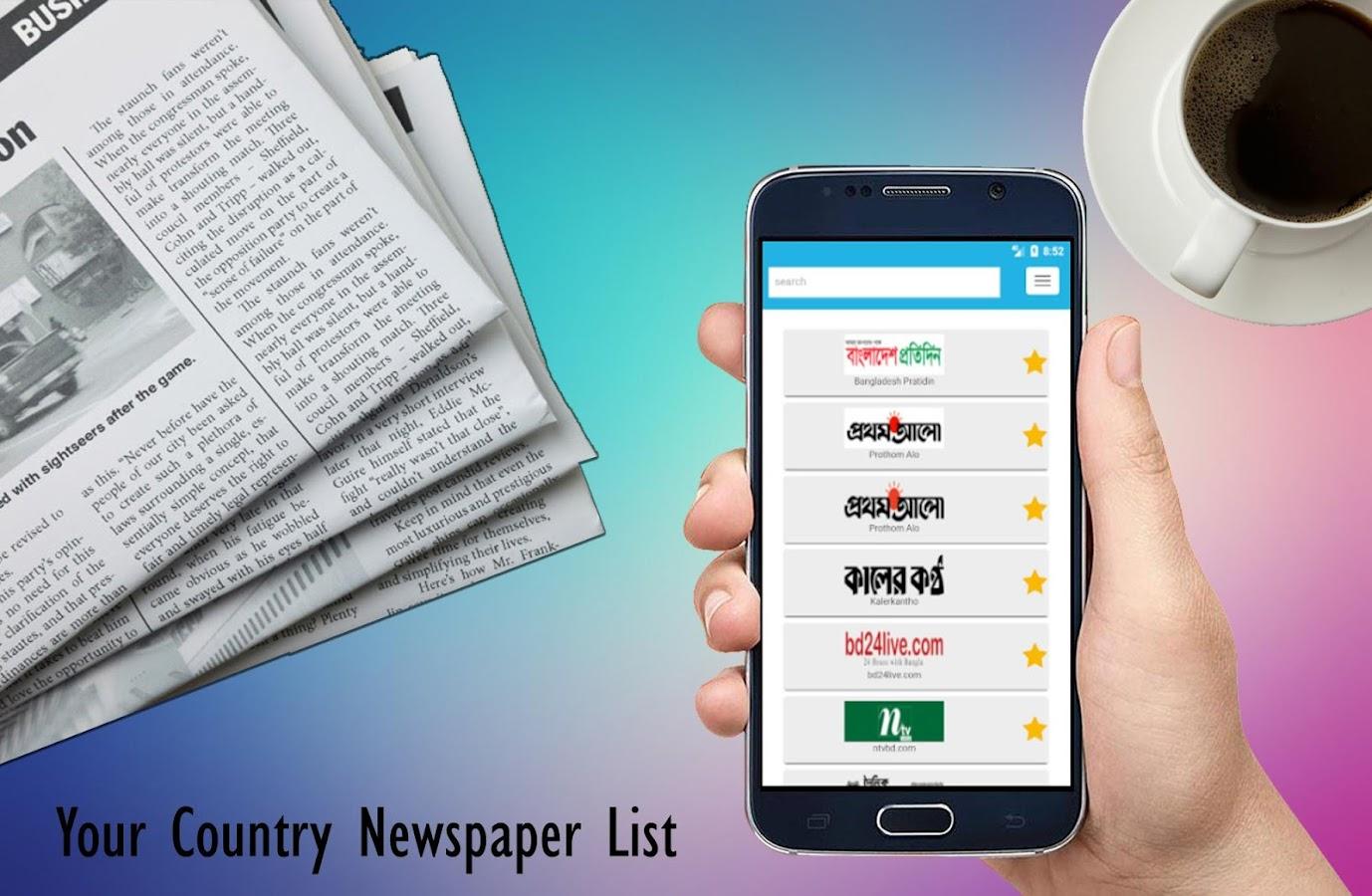 All Bangla Newspaper - Bd News - Bdnews24 Bangla 1 0 APK
