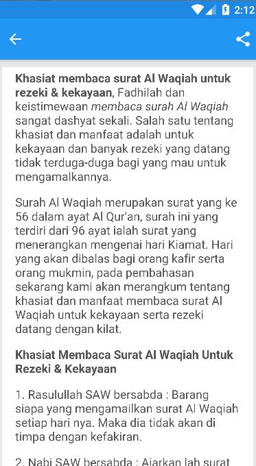 Bacaan Surat Al Waqiah Lengkap 240 Apk Download Android