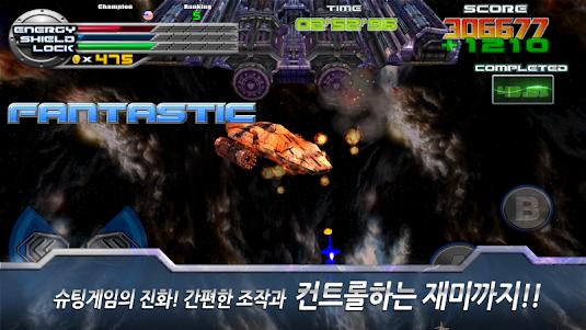 엑스제우스 2 1.76 screenshot 2