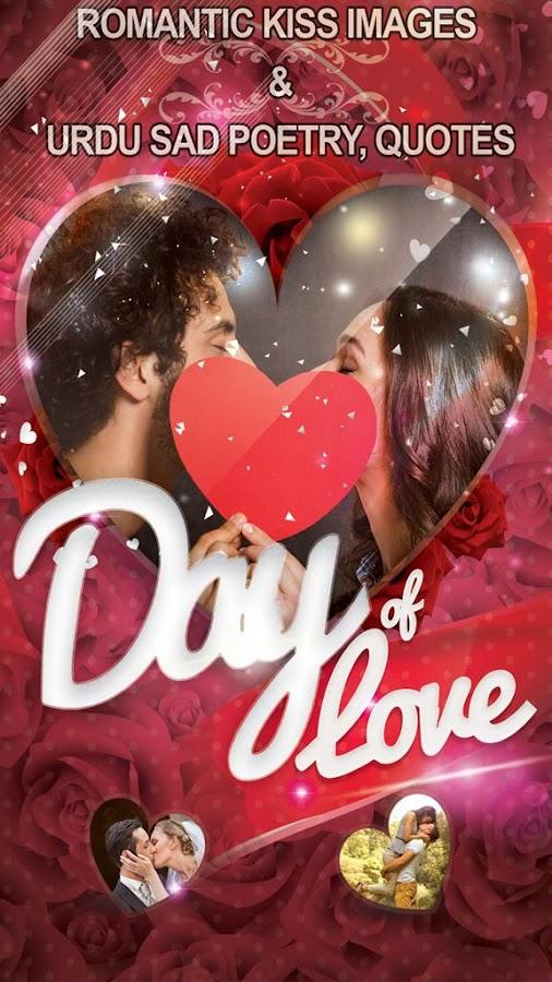 Romantic Kiss Images Urdu Sad Poetry Quotes Hd 1 1 Apk Download