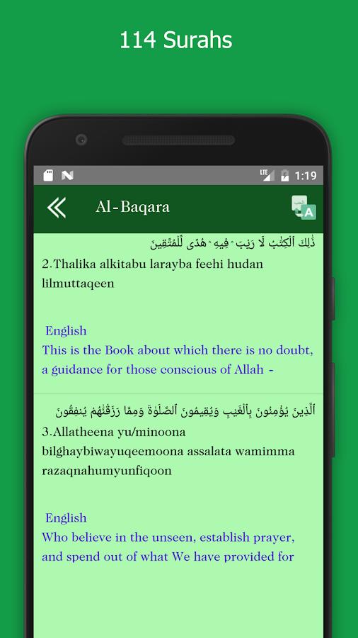 Al Quran MP3 Full 30 Juz 1 0 APK Download - Android