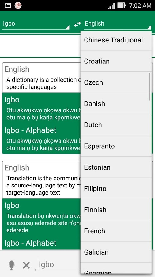 Igbo Dictionary Translator 1 1 APK Download - Android Books