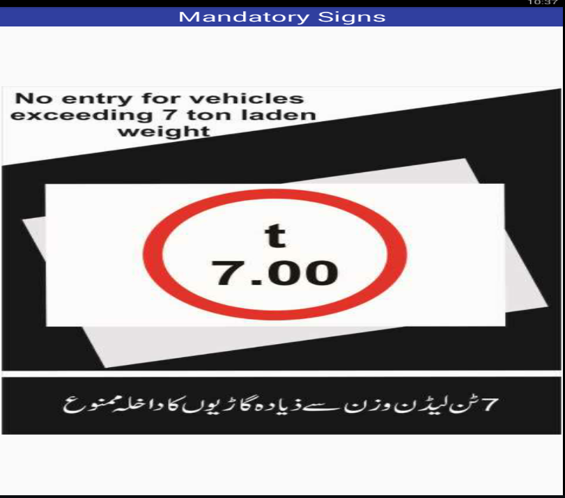 Traffic Rules in Urdu Pakistan 1 0 APK Download - Android