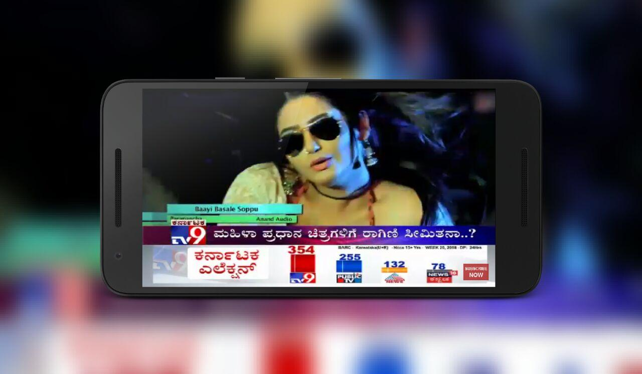 TV9 Kannada Live News Tv | TV9 Kannada 1 0 APK Download