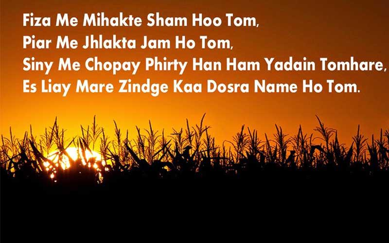 Mausam Shayari 1 2 APK Download - Android Entertainment Apps