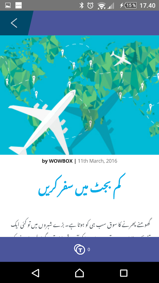 WowBox Telenor Pakistan Beta 2 3 0 APK Download - Android