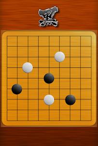 五目並べ 3.3 screenshot 3