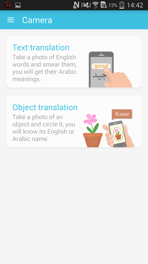 DU Dictionary Arabic-English 2 1 APK Download - Android