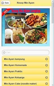 Resep Mie Ayam Lengkap 1.0 screenshot 3