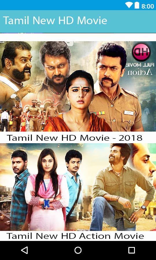 Tamil new movie download app
