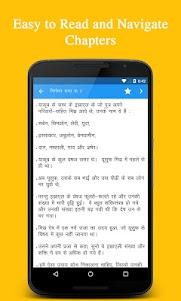 Hindi Bible ( बाइबिल ) 2.3 screenshot 6