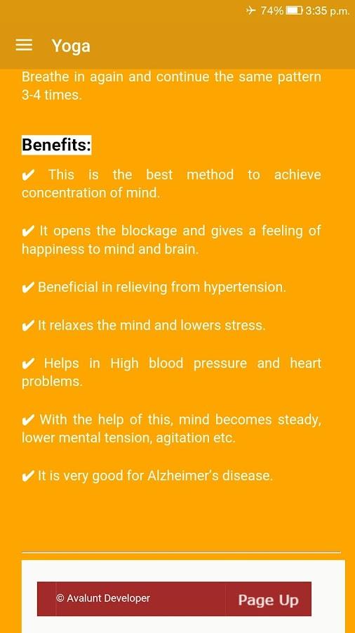 Yoga - Baba Ramdev 1 APK Download - Android Health & Fitness