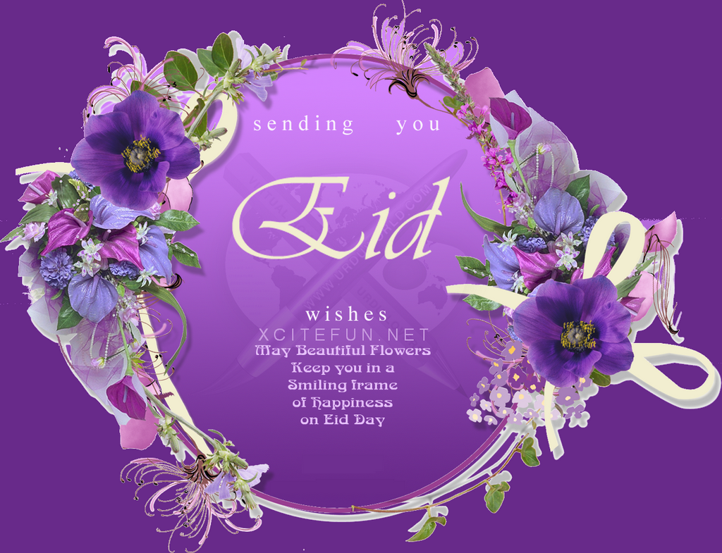 Happy Eid Images 1010 Apk Download Android Photography Apps