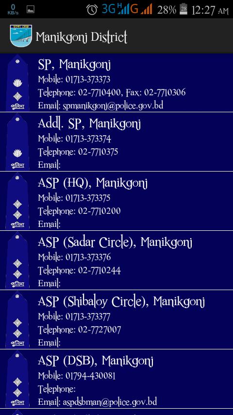 Bangladesh Police Phonebook 15 03 2016 APK Download - Android