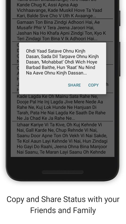 Punjabi Status 2016 1 APK Download - Android Social Apps