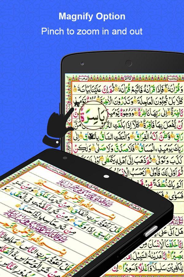 Holy Quran Read Offline - Arabic Quran Digital 1 0 APK